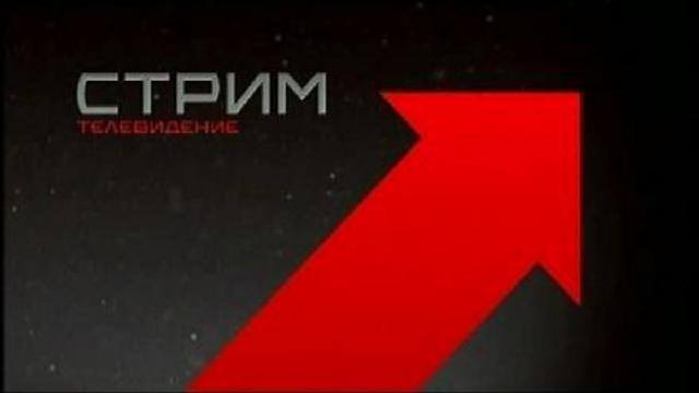 Нацрада заборонила ще три російські тематичні канали, натомість дозволила один російський еротичний