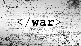 «Миротворцу»: Мертвый репортер репортаж не напишет