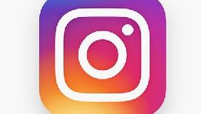 Instagram здійснив кардинальний редизайн і став чорно-білим