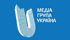 «Медіа Група Україна» заявляє про перешкоджання супутникового мовлення каналу «Україна»