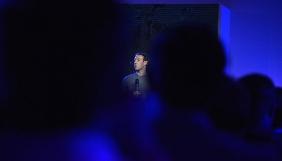 Facebook опублікувала свої внутрішні правила, щоб спростувати звинувачення в упередженості