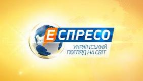 «Еспресо» повідомляє про глушіння супутникового сигналу телеканалу