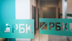 Колишній шеф-редактор РБК відкинула «економічну» версію відставки керівництва холдингу