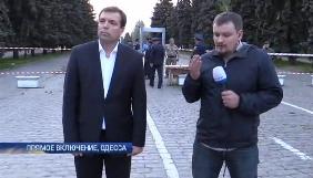 Річниця одеської трагедії: маневри каналів між політичною та громадянською течіями