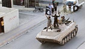 Медіа-імперія ІДІЛ. Як терористи виграють війну в соціальних медіа. ДОСЛІДЖЕННЯ