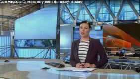 Как уничтожают Надежду. Обзор пропаганды на российских телеканалах в марте – апреле 2016 года