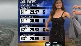 Ведучу прогнозу погоди попросили прикрити сукню в прямому ефірі