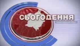 Молодих працівників Харківської філії НТКУ цікавить, коли компанія отримає логотип Суспільного