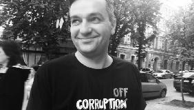 «Через офшоры Порошенко прошли миллионы евро»