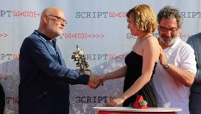 Сценарій фільму Марисі Нікітюк отримав в Каннах премію ScripTeast імені Кешльовського