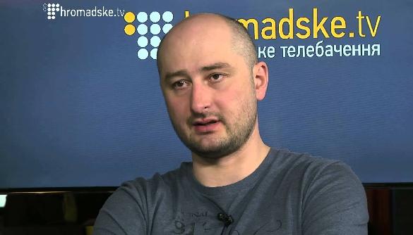 Аркадий Бабченко: Чтобы сделать репортаж из ада, нужно получить аккредитацию Сатаны