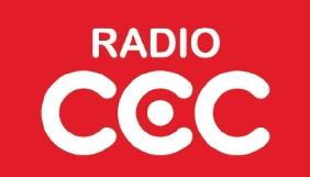 «Радіо ЄС» запустило кримськотатарську інтернет-радіостанцію «Радіо СЕС»