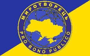 На сайті «Миротворец» знову доступні списки акредитованих в «Л/ДНР» журналістів із персональними даними