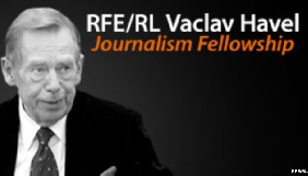 До 6 червня – прийом заявок на журналістську стипендію імені Вацлава Гавела