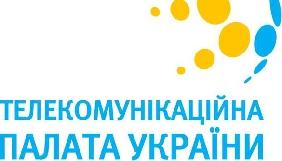 «Телекомунікаційна палата України» розширила склад