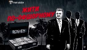 Кіпрська компанія Порошенка не відкривала банківський рахунок та не отримувала гроші за акції – юридичний радник