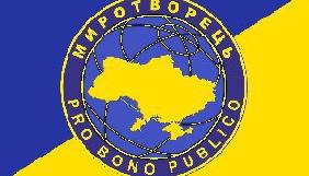 «Українські новини» вимагають відповідальності «Миротворця» за публікацію списку журналістів, акредитованих у Росії