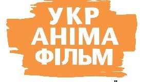 «Укранімафільм» заявляє, що не бере участі в кінофестивалі в Севастополі
