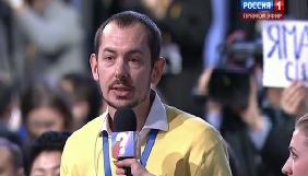 «Межує з ідіотизмом»: кореспондент УНІАН у РФ Цимбалюк відповів на звинувачення «Миротворця» у співпраці з агресором