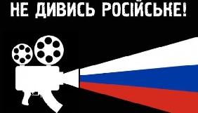 П'ять мільйонів тих, хто має нелегальні тарілки, чекають тут Путіна