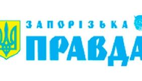 Запорізька організація НСЖУ закликає владу не ліквідовувати газету «Запорізька правда»