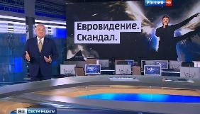 Недопередавили. Анализ освещения российским ТВ участия Джамалы на «Евровидении» в феврале — мае 2016 года