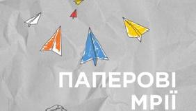До 1 липня – прийом заявок на Міжнародний фестиваль актуальної анімації та медіа-мистецтва Linoleum