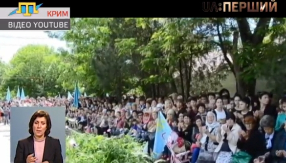 Під знаком кримських татар. Огляд телепрограм за 16–22 травня 2016 року