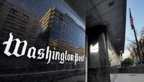 The Washington Post опублікував інтерв'ю з тіткою лідера КНДР