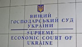 Колегія суддів Вищого господарського суду, яка мала розглядати справу «Укртелефільму», заявила самовідвід