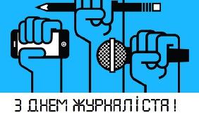 6 червня - прес-конференція до Дня журналіста