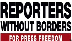 «Репортери без кордонів» закликали реформувати українські медіа