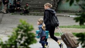 Активність висвітлення тематики переселенців регіональними ЗМІ знизилася - моніторинг