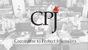«Комітет захисту журналістів» закликає Україну скасувати санкції проти 17 керівників російських ЗМІ