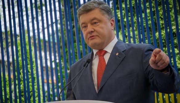 Порошенко засудив публікацію «списків Миротворца»
