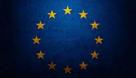 Європейська аудіовізуальна обсерваторія опублікувала звіт про регулювання VoD-сервісів