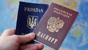 Активісти запустили сайт допомоги для росіян, які переїжджають в Україну