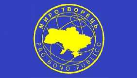 Волонтер «Миротворца» задоволений, що Порошенко визнав сайт незалежним