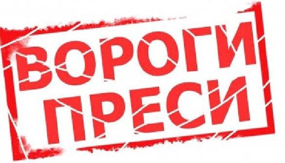 «Вороги преси – 2016»: ІМІ та НМПУ назвали імена лідерів антирейтингу