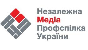 Співробітники «Детектора медіа» – члени НМПУ вимагають скасувати рішення Ради профспілки про відсторонення голови Юрія Луканова