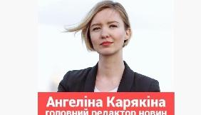 «Громадське ТБ» отримало нового керівника інформаційної служби