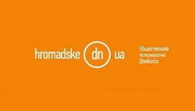 Редакційна рада «Громадського телебачення Донбасу» визнала використання образливого слова в ефірі
