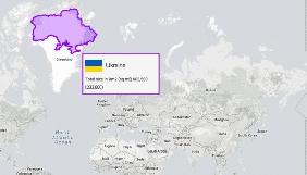 Онлайн-сервіс Thetruesize дозволяє порівняти реальні розміри країн