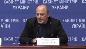 Аласанія анонсував запуск «Голосу Донбасу»