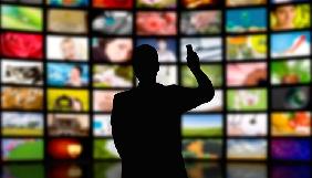 Асоціації провайдерів відреагували на пропозиції компанії «Воля» щодо нової моделі відносин провайдерів з телеканалами