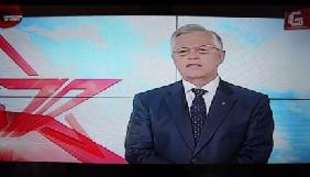 Нацрада оголосила попередження каналу «Гамма» через показ звернень Симоненка (ДОПОВНЕНО)