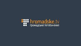 «Громадське ТБ» поскаржилося на Романа Скрипіна в ООН