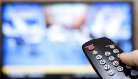 Розпочав мовлення супутниковий телеканал Bolt