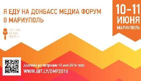 Необхідно роздержавити комунальні ЗМІ на звільнених територіях – спікери «Донбас Медіа Форуму»