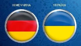 Матч збірної України та Німеччини на Євро-2016 покаже канал «Україна»